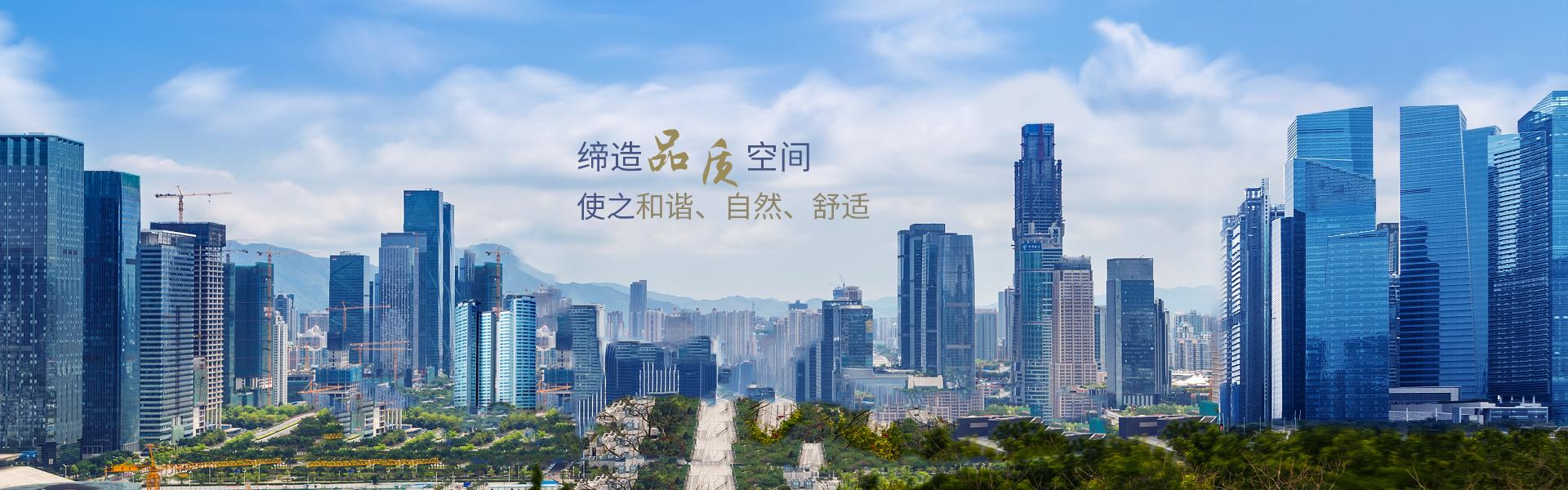 雷火电竞创展banner01
